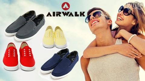 美國AIRWALK-鬆緊帶輕柔純棉帆布鞋(女)/立線悠活系列直套帆布鞋(男)