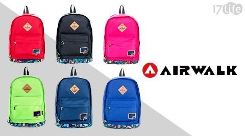 平均每個最低只要650元起(含運)即可購得【美國AIRWALK】彩漆防潑水輕量尼龍後背包任選1個/2個,顏色:紅色/桃紅/綠色/寶藍/深藍/黑色。