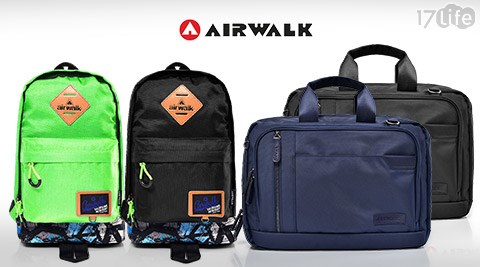 只要380元起(含運)即可享有【AIRWALK】原價最高2,560元美國背包系列只要380元起(含運)即可享有【AIRWALK】原價最高2,560元美國背包系列:(A)旅行趣單雙肩小包(黑色/粉綠)1入/2入/(B)移動城市多夾層手提斜背包(藍色/黑色)1入/2入。
