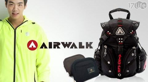 美國AIRWALK-後背包/零錢包系列