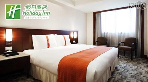 台北假日飯店-一泊二食住宿專案