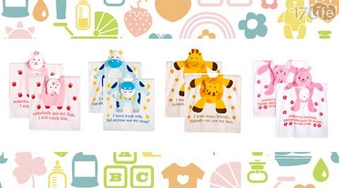 浴巾折动物图解