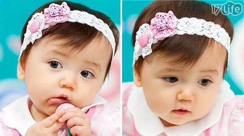 亲亲宝贝-儿童造型发带3入组-超低价!可爱娇俏小公主