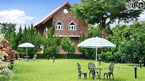 紅樓夢豪華渡假別墅-一泊二食秘境賞楓泡湯之旅
