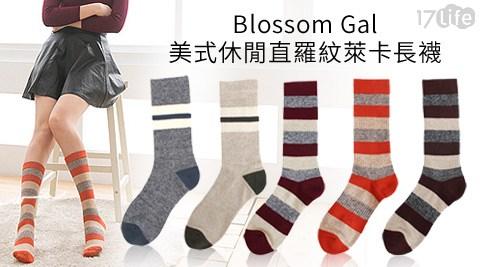 Blossom Gal-美式休閒直羅紋萊卡長襪