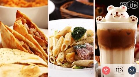 in% CAFE/西門/漢中/西寧/松山/下午茶