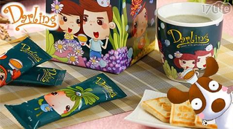 平均每包最低只要9元起(含運)即可購得【親愛的白咖啡】藍藻燕麥片32包/96包/192包(33gx16包/盒)。