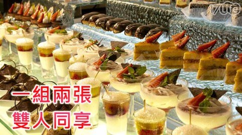 Buffet/吃到飽/喜來登/十二廚/下午茶