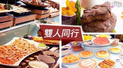 慶泰大飯店/金穗坊西餐廳/buffet/慶泰/金穗坊/吃到飽