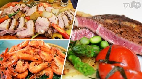 台北慶泰大飯店《金穗坊西餐廳》-雙人海陸半自助南 門 市場 肉 包式餐券乙張