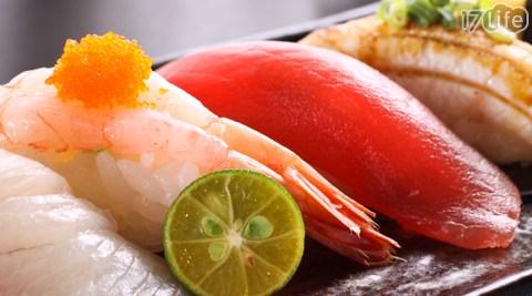综合刺身7片(鲑鱼 鲔鱼 海鲡) 综合握寿司六贯(鲑鱼 鲔鱼 海鲡 红魽