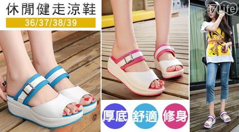 厚底/舒適/修身/休閒/健走/涼鞋/拖鞋/鞋