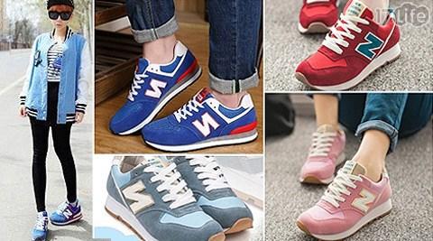 平均每雙最低只要325元起(含運)即可購得韓國爆款N字男女慢跑鞋1雙/2雙/4雙,多款多色多尺寸任選。