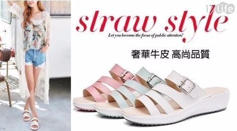 真皮/拖鞋/涼鞋/透氣/鞋