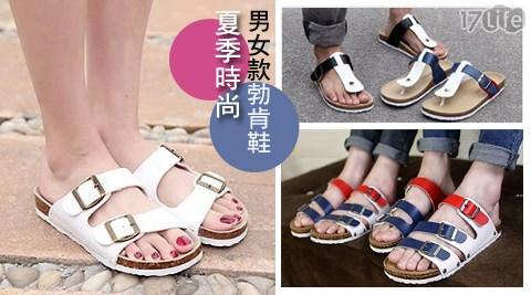 夏季時尚男女款勃肯鞋