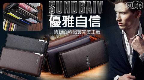 手機錢包/皮夾/長夾/包/錢包