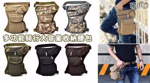 腰包/背包/運動腰包/包