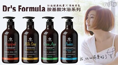 台塑生醫/台塑/Dr's Formula/沐浴乳/800g/沐浴/沐浴精