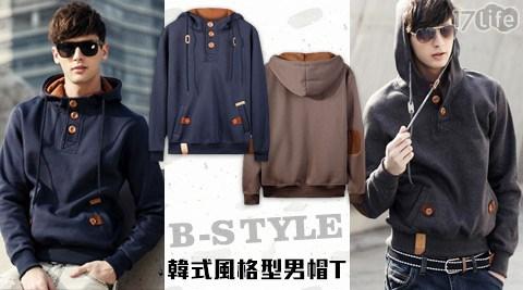B-Style-韓式風格型男帽T