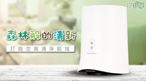 Health Banco-健康寶貝空氣清淨器(HB-W1TD1866)