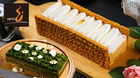 典藏餐飲集團/典藏/咖啡館/蛋糕/烘焙