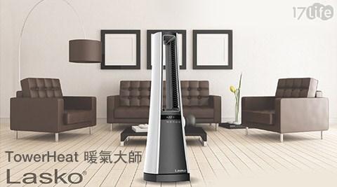 美國Lasko-TowerHeat暖氣大師智能觸控渦輪循環暖氣流多功能陶瓷電暖器(AW300TW)