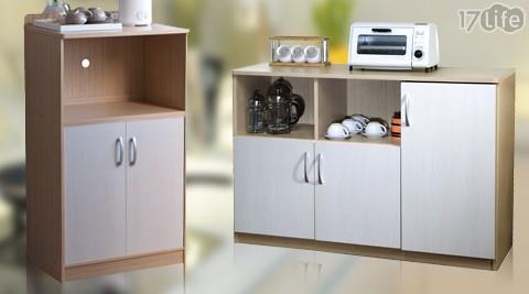 宅配:只要799元起(含運)即可購得【收納屋】原價最高3599元DIY組合廚房櫃:(A)時尚白栓木色雙門廚房櫃1組/(B)時尚白栓木色三門二格廚房櫃1組。