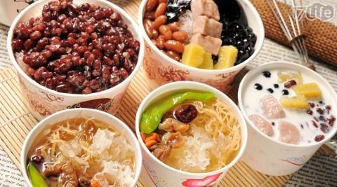 冰品/甜品/燕窝/仙草