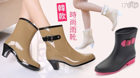 NIAY-韓款時尚雨靴