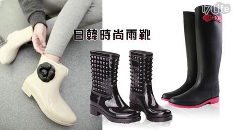 日韓時尚雨靴