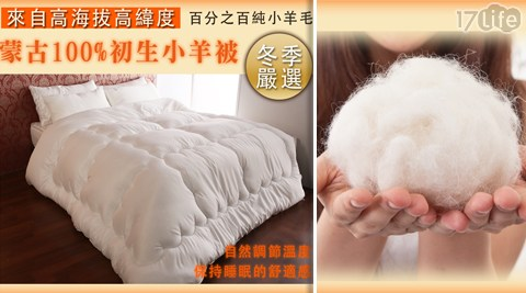 Home/Beauty/蒙古/100%/小羊被//座墊