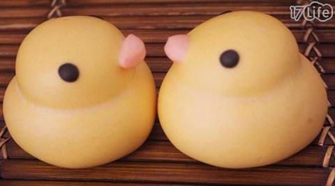 馒头+抹茶绿猪包+小鸭南瓜馒头+可爱猫咪芋头麻糬包
