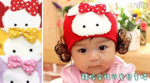 多款韩版全棉可爱儿童帽,可爱又透气,给宝贝最温暖的呵护.