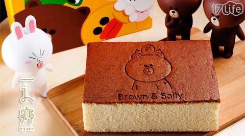 一之鄉-LINE FRIENDS立體卡片蜂蜜蛋糕禮盒