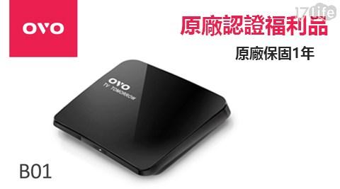 電視盒/4K/播放盒