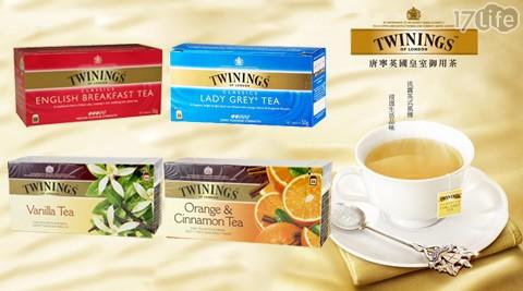 芙賀茶/唐寧