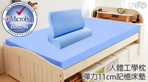 LooCa-人體工學枕/記憶床墊系列