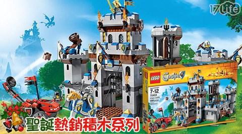 lego乐高-圣诞热销积木系列-最想要的圣诞礼物来罗!