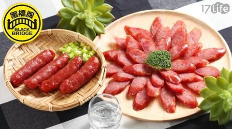 黑橋牌/香腸/伴手禮/高粱/黑豬