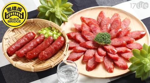 黑橋牌/高粱酒/黑豬肉/香腸