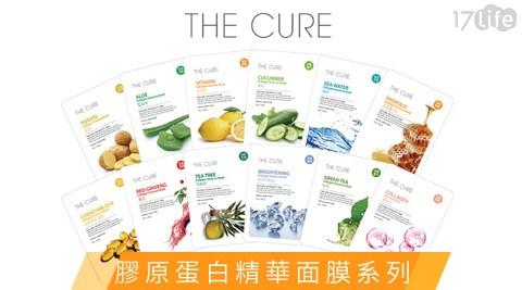 韓國THE CURE-膠原蛋白精華面膜系列