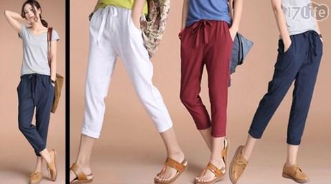 平均每件最低只要270元起(含運)即可購得韓版亞麻寬鬆哈倫七分褲任選1件/2件/3件,顏色:白色/寶藍/棗紅,尺碼:M/L/XL/XXL。