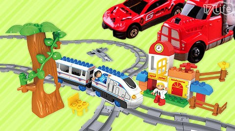 手提收納卡車汽車組/新幹線大顆粒積木軌道火車組
