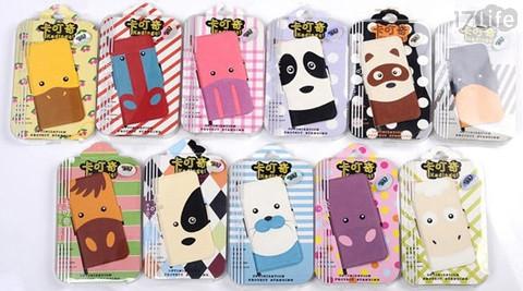 可爱动物脸磁扣支架手机套-手机套x卡夹x收纳袋!磁扣