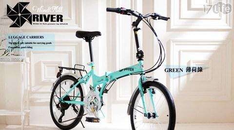 腳踏車/小折