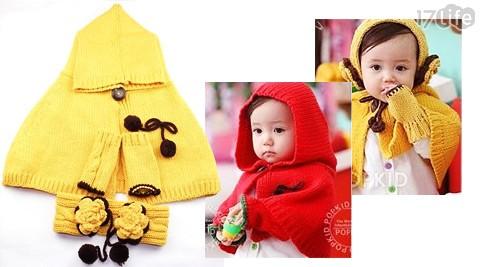 超可爱儿童斗篷樱桃披风,摆脱秋冬笨重粽子式穿衣法,三件组从头暖到