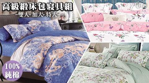 高級/100%純棉/100%/純棉緞/床包寢具組/床包/寢具