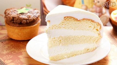 蛋糕盘手工制作图片国庆