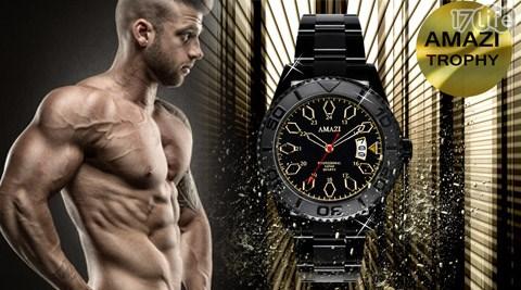 手錶/掠奪者