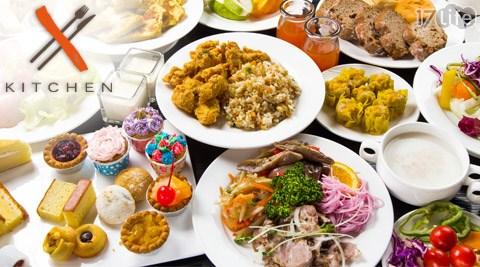 小紅廚房/KitchenX/台北/早午餐/早餐/小紅/廚房